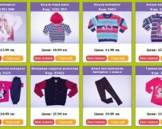 Как да пазарувате от онлайн магазин за детски дрехи