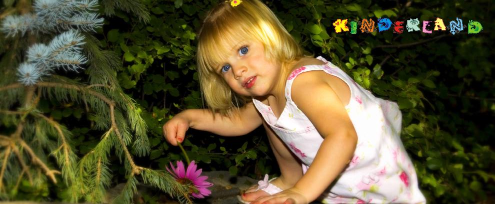 Децата са живите цветя на земята.