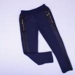 Детски клин интерлог тъмно синьо + черно с джобове с цип