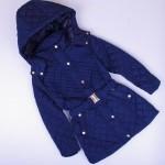 Синьо яке за момиче
