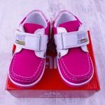 Оргопедични детски обувки