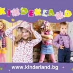 Каним ви на Детско модно ревю на 1-ви юни!