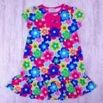 Детска рокля за разходка