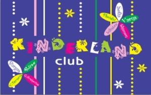 Клубна карта Киндерланд